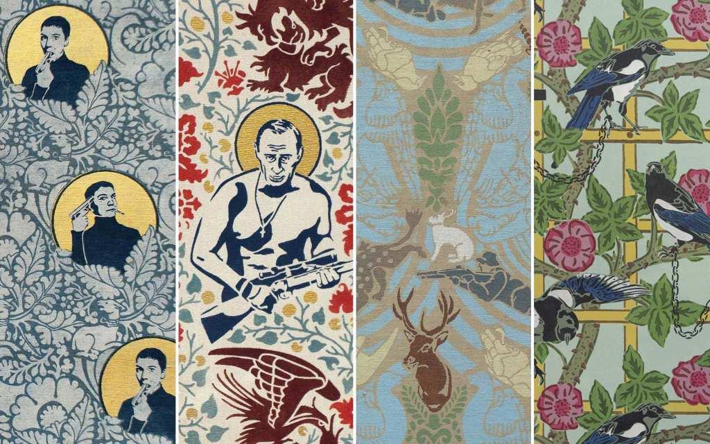 Dana Widawski · Ornamentale Tapetenbilder · 2008/2013 · Details